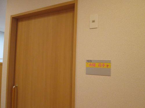 IMG_00921